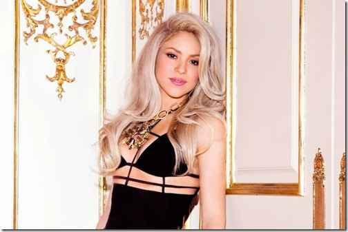 Шакира показала обложку стандартной версии нового альбома